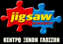 jigsaw KOKKINOU Λογότυπο